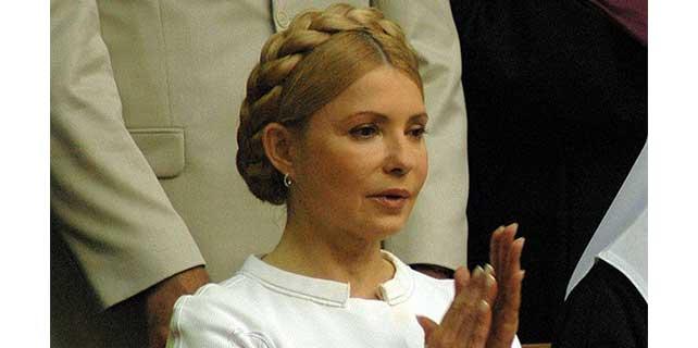 AİHM Timoşenko davasını kapattı