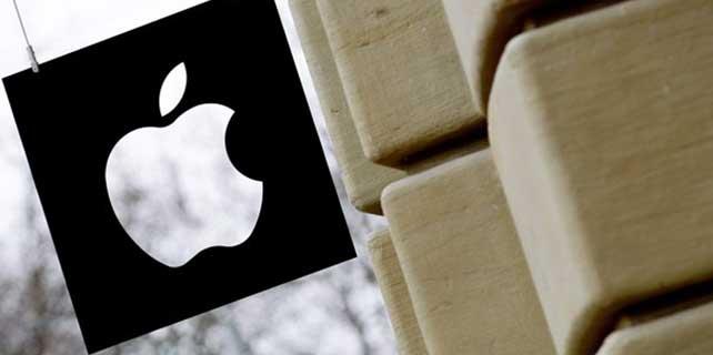 Apple'dan rekor kar