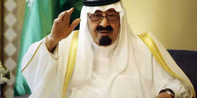 Kral Abdullah'ı öven Aksa imamına darp girişimi