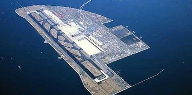 Ordu-Giresun Havalimanı Projesi