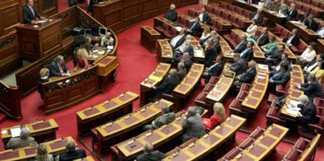 Yunanistan'da hükümet kurma çalışmaları