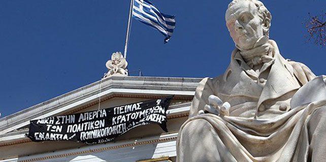 Atina Üniversitesi işgal edildi