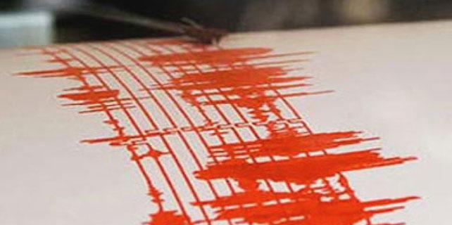 Balıkesir'de 3,7 büyüklüğünde deprem meydana geldi