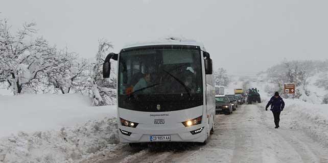 Bulgaristan'da olumsuz hava koşulları