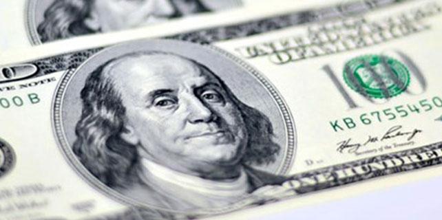 Dolar rekor kırdı! 11 yılın zirvesine çıktı