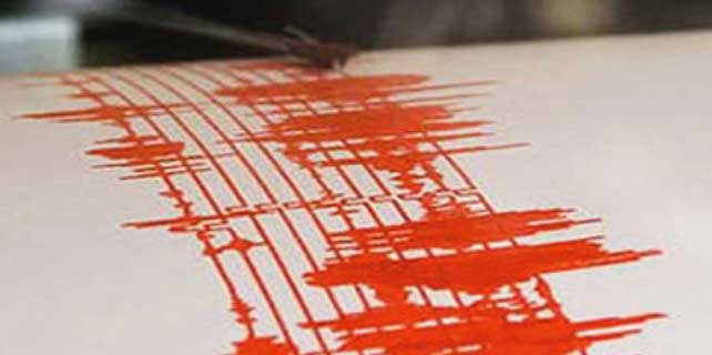 Kahramanmaraş'ta 4,1 büyüklüğünde deprem