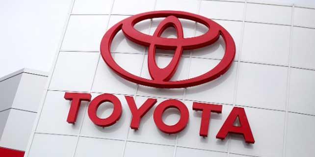 Toyota, 112 bin 500 aracını geri çağırdı