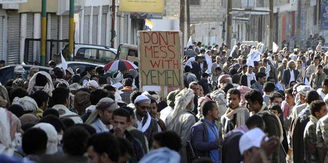 Yemen'de Husi gösterisi