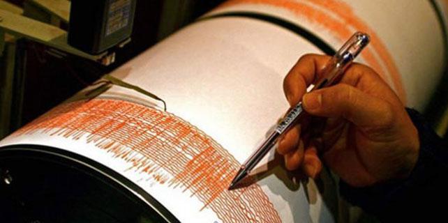 Yunanistan'da 4,4 şiddetinde deprem