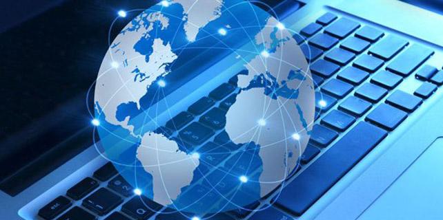 Gören göz cihazı kullanan 10 bin kişiye ücretsiz internet