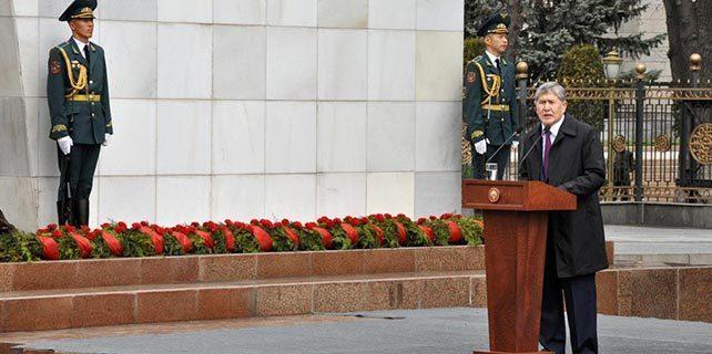 """Kırgızistan'da """"2010 Devrimi""""nin kurbanları anıldı"""