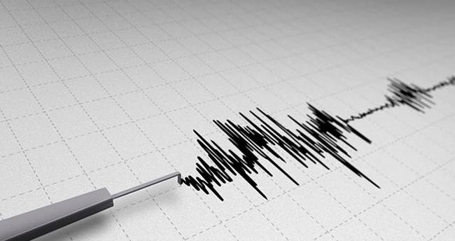 Afganistan'da 7,5 büyüklüğünde deprem!