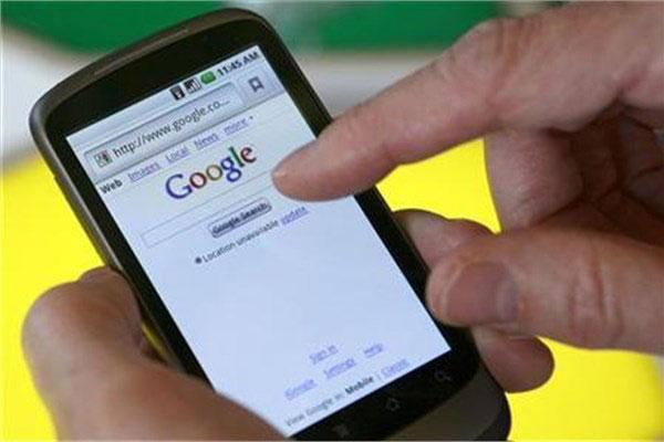 google-ile-ilgili-ilginc-bilgiler-10