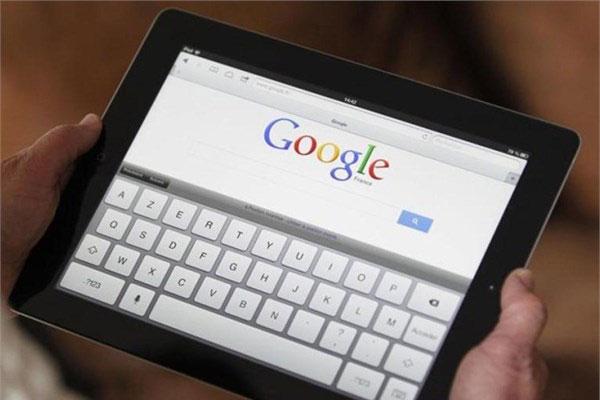 google-ile-ilgili-ilginc-bilgiler-7