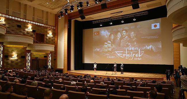 Bakü'de 'Ertuğrul 1890' filminin galası yapıldı