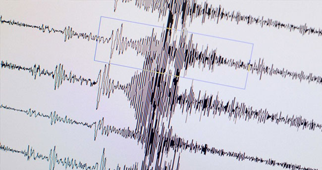 Eskişehir'de korkutan deprem!