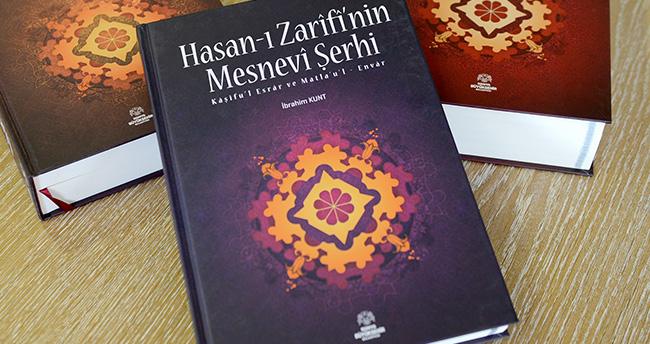 Konya Büyükşehir Mesnevi Şerh geleneğini canlandırıyor