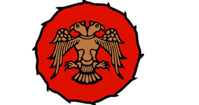 Konya Valiliği'nin logosu değişti! İşte Konya Valiliği'nin yeni logosu