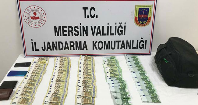Konya'da FETÖ yalanıyla 22 bin 600 euro dolandırıcılık yapan 3 kişi tutuklandı