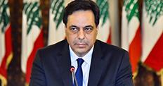 Lübnan'da gelişme! Başbakan açıkladı
